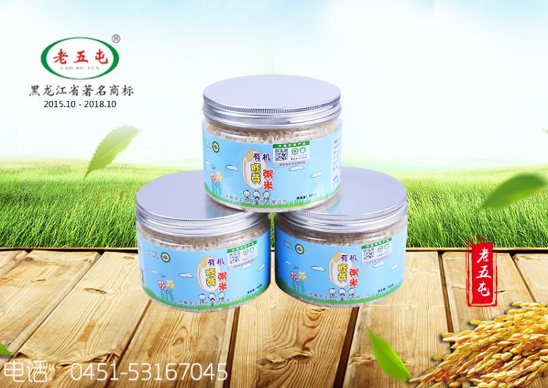 桂林宝宝胚芽粥米